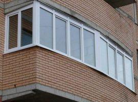 Balkon Modelleri
